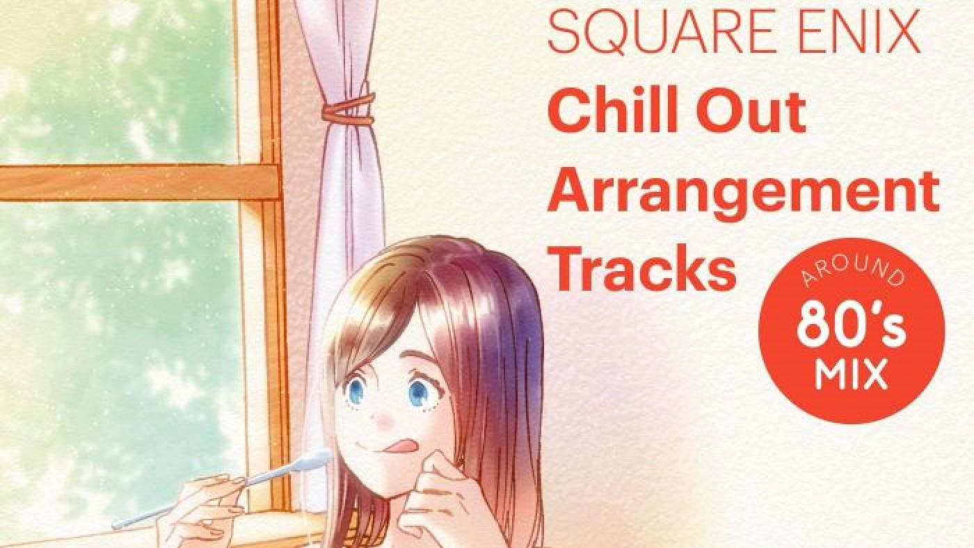 Álbum de músicas Lo-fi de Final Fantasy chega ao Spotify