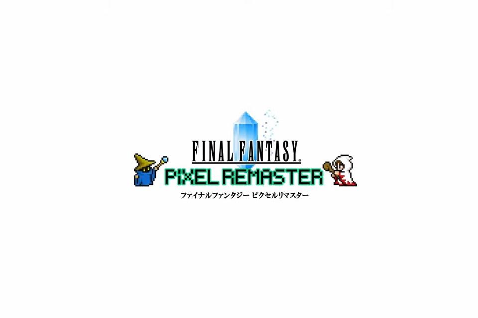 Final Fantasy Pixel Remaster será lançado em julho deste ano