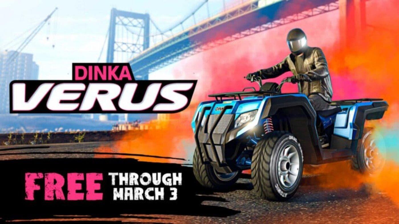GTA Online oferece carro gratuito, bônus e promoções para os jogadores