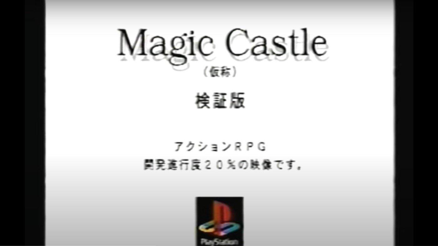 Jogo japonês inacabado para PS1 é concluído e lançado duas décadas depois